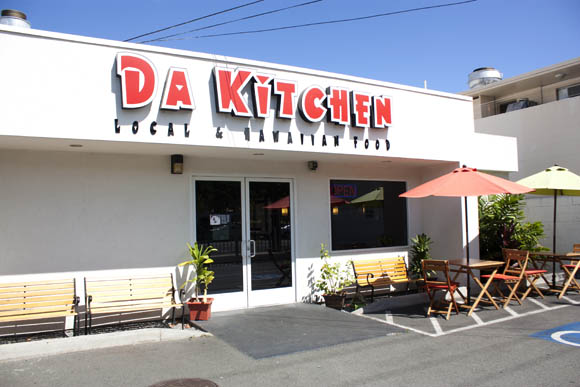 Da Kitchen