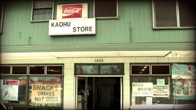Kaohu Store